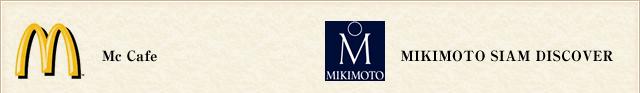 McCafe MIKIMOTO
