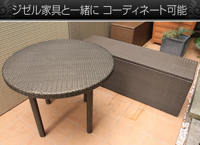 ジゼル家具と一緒に コーディネート可能