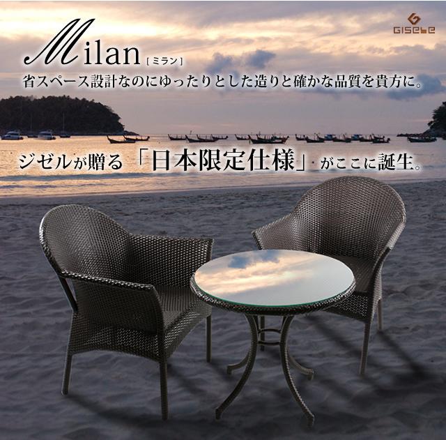 省スペース設計なのにゆたりとした造りと確かな品質を貴方に「Milan(ミラン)」ジゼルが贈る「日本限定仕様」がここに誕生