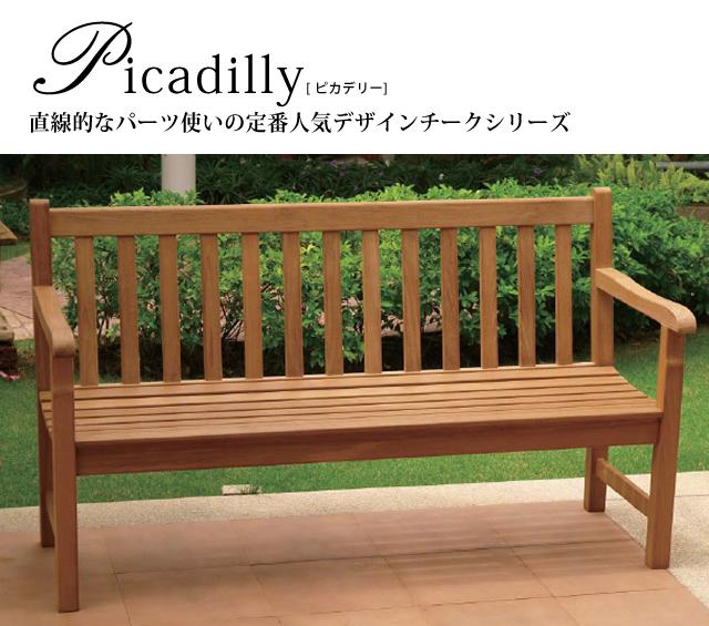 直線的なパーツ使いの定番人気デザインチークシリーズ「Picadilly(ピカデリー)」